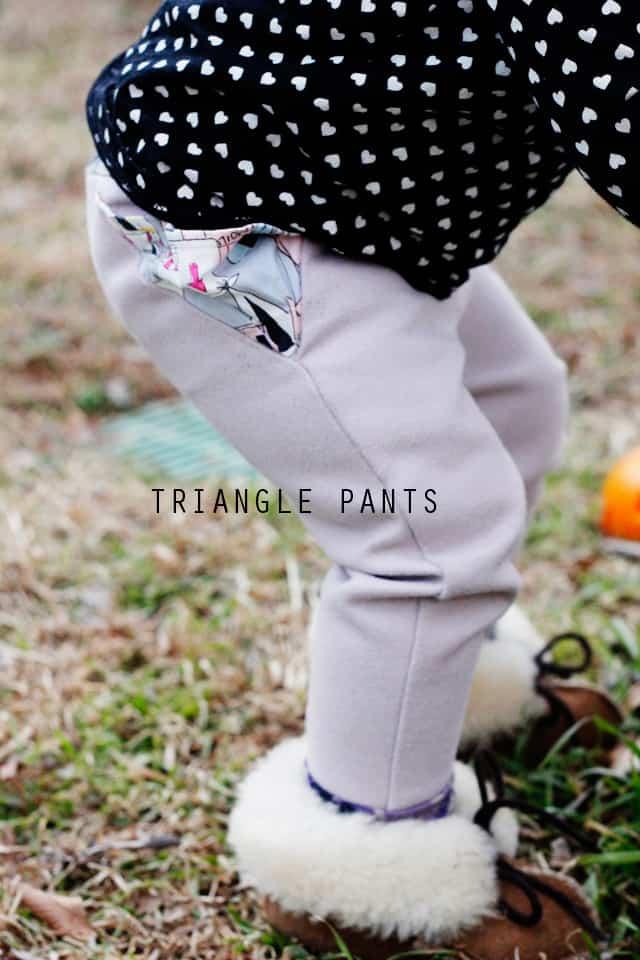 triangle-pants-1